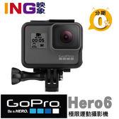 【6期0利率】GoPro HERO6 Black 4K 運動攝影機 台閔公司貨 防水10米