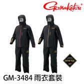 ★衣著特價出清★漁拓釣具 GAMAKATSU GM-3484 黑紅 / 黑金 (GORE-TEX防水套裝)