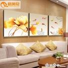 客廳裝飾畫沙發背景牆無框三聯畫簡約現代九...