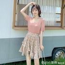 短裙 2021春夏季小個子高腰顯瘦仙女超仙A字裙短裙碎花半身裙女魚尾裙 618購物節