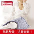 SUNLUS 三樂事暖暖熱敷(柔毛)墊30*48cm【美十樂藥妝保健】