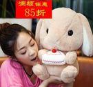全館75折-大號卡通可愛大耳兔公仔抱枕兔子毛絨玩具布娃娃萌娃韓國搞怪萌女 65公分