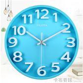 立體創意12英寸靜音鐘錶糖果色立體掛鐘客廳掛錶石英鐘現代鐘錶 卡布奇諾igo