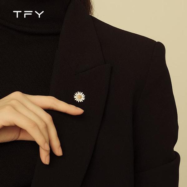 可愛白色雛菊胸針ins潮女領口防走光扣個性固定衣服扣小花朵裝飾