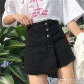 牛仔短褲女高腰夏裝韓版不規則拼接開叉A字闊腳褲裙褲歌莉婭