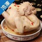【皇廚元味】嚴選醉雞1隻(1500g/隻)( 解凍即食 )【愛買冷凍】