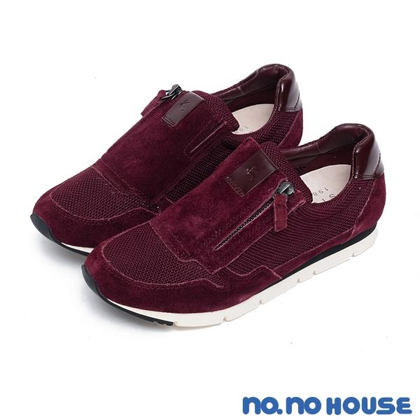 休閒鞋 魅力異材牛麂拼接厚底休閒鞋(紅) *nonohouse  【18-3508r】【現貨】