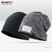 秋冬季毛線帽套頭帽子男士韓版潮包頭帽子女月子帽針織睡帽堆堆帽【八折搶購】