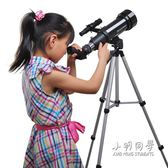 天文望遠鏡 觀景觀天兩用雙肩背包 igo 全館免運