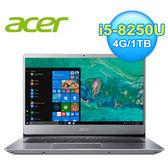 【Acer 宏碁】Swift 3 SF314-54-51BD 14吋輕薄筆電 銀色 【限量送品牌行動電源】