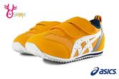 ASICS IDAHO BABY 3 亞瑟士 寶寶運動鞋 小童 足弓墊 機能鞋 A9107#黃色◆OSOME奧森鞋業