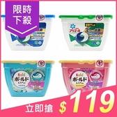日本P&G 第三代3D洗衣膠球(18顆入) 4款可選【小三美日】$139