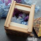 禮物盒機關 日本箱根寄木細工實木拼花秘密箱子迷你機關盒禮物表白首飾盒 JD 【全館免運】