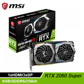 【MSI 微星】GeForce RTX 2060 SUPER GAMING X 顯示卡