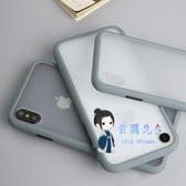 手機殼 適用iphoneX手機殼蘋果x硅膠保護套iphone 8Plus全包7P防摔液態撞色XS MAX