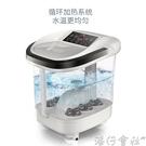 泡腳桶電動按摩足浴盆加熱恒溫家用全自動洗腳機同款洗腳神器 【618特惠】