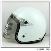 【GP5 E326 圓弧鏡 車縫束圈 復古帽 安全帽】白、內襯全可拆洗