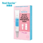 【Real Barrier】沛麗膚屏護保濕抗皺緊緻眼霜禮盒