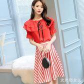 兩件式洋裝 女夏2019新款時髦套裝裙子心機短袖荷葉花邊小清新 df14368【大尺碼女王】