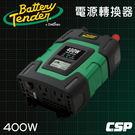 【Battery Tender】BT40...