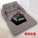 靠背單雙人家用充氣沙發床氣墊床懶人沙髮躺椅午休充氣床墊多功能 DF 交換禮物