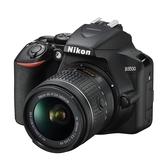 Nikon D3500 KIT  單眼相機 (公司貨)