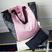 帆布包 大容量可折疊便攜購物袋超市購物包環保袋單肩女 nm9399【VIKI菈菈】
