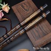 紫竹專業演奏整支笛子精制級成人零基礎兒童橫笛初學民族樂器WD 晴天時尚館