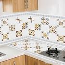 廚房防油貼紙家用灶台自黏防水防污瓷磚櫥櫃...