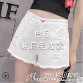 牛仔短褲高腰牛仔短褲女夏2018新款韓版寬鬆bf風破洞學生a字毛邊闊腿 曼莎時尚