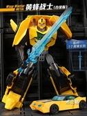 變形玩具 合金版金剛大黃蜂擎天之柱兒童玩具男孩變形機器人汽車人