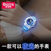 ots兒童手錶男孩女孩夜光防水可愛小學生手錶小孩男童運動電子錶    秘密盒子