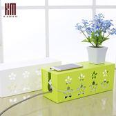kaman大號電線收納盒理線盒插座插板電線整理盒電腦線電源集線盒
