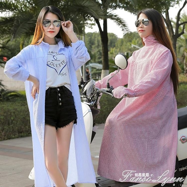 騎車防曬衣女2020新款夏季防曬服防紫外線大碼開衫外套長款遮陽衫 范思蓮恩
