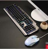 機械鍵盤 - 背光懸浮式機械手感鍵盤 聖誕禮物jy 【店慶八折快速出貨】