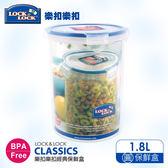 樂扣樂扣 CLASSICS系列高桶保鮮盒 圓形1.8L