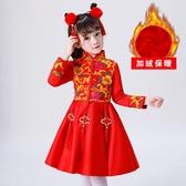 伊人 女童旗袍季拜年服寶寶女中國風童裝兒童唐裝新年裝洋氣公主裙