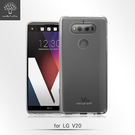 【默肯國際】Metal-slim LG V20  超薄TPU透明殼 果凍套 清水套 手機殼 保護殼