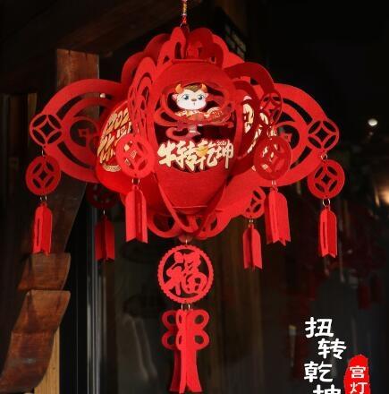 新年年貨過年燈籠裝飾小紅燈籠掛飾幼兒園教室內DIY春節場景布置 蘇菲小店