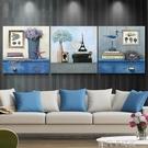現代簡約客廳裝飾畫沙發背景牆壁畫臥室餐廳三聯無框北歐麋鹿掛畫QM 依凡卡時尚