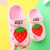 洞洞鞋 兒童涼拖鞋夏季寶寶可愛男女童室內軟底防滑居家水果包頭洞洞鞋 生活主義