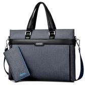 公事包男士手提包橫款工作掛包單肩側背包男土商務背包工文件辦公文包包