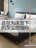 超薄雙面平板拖把床底死角清潔瓷磚木地板拖布擦墻天花板頂棚神器MKS歐歐流行館