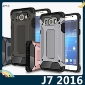 三星 Galaxy J7 2016版 金剛鐵甲保護套 軟殼 三防網狀高散熱 四角防摔 全包款 矽膠套 手機套 手機殼