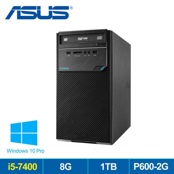 華碩 H-D520MT-I57400048R 商用W10pro桌機
