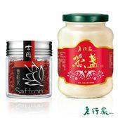 【老行家】350g即食燕窩(有糖/無糖)+6g古國番紅花