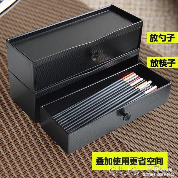 日式筷子盒抽屜抽拉筷子籠帶蓋筷子架餐具收納盒韓式塑料快籠 【全館免運】