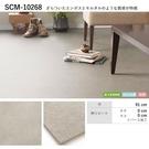 表面耐磨 混凝土紋 地板卷材 客廳 日本地板材/CM10268