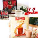 【G7】三合一即溶咖啡和【MaxTea】印尼拉茶和任選5袋組