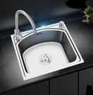 單槽廚房水盆加厚304不銹鋼洗菜池水池洗...